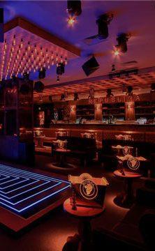 software para bares y discotecas